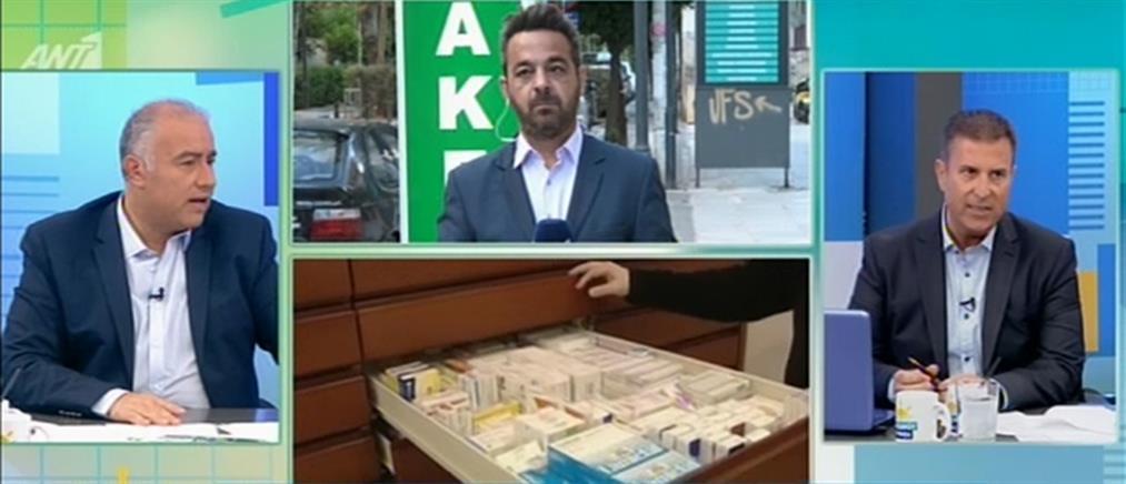 Ο Λουράντος στον ΑΝΤ1 για τα εφημερεύοντα φαρμακεία την Κυριακή (βίντεο)
