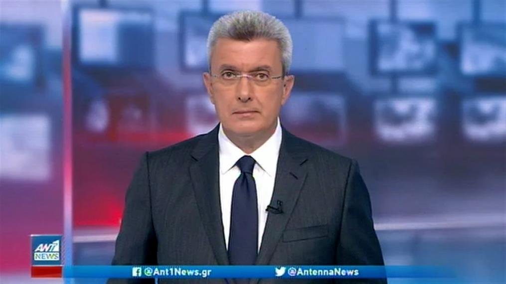 ANT1 NEWS 23-10-2020 ΣΤΙΣ 18:50