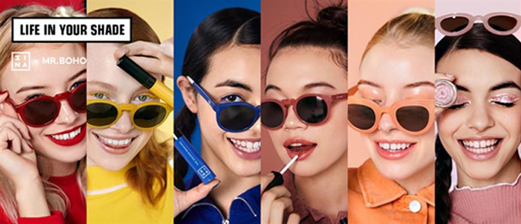 Ταίριαξε τα γυαλιά ηλίου με το μακιγιάζ σου (εικόνες)