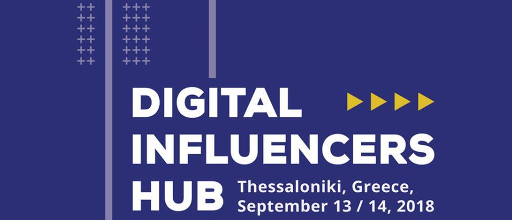"""""""Ραντεβού"""" στην ΔΕΘ δίνουν Digital Influencers από όλον τον κόσμο"""