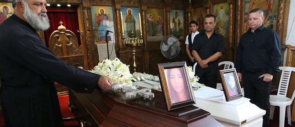 """Κύπρος: Θρήνος στην κηδεία μάνας και κόρης που δολοφόνησε ο """"Ορέστης"""" (εικόνες)"""