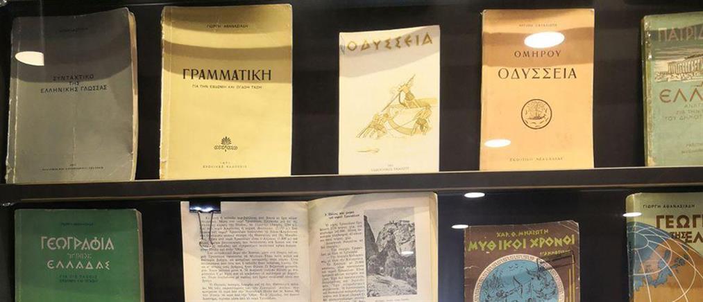 Ένα μοναδικό ταξίδι γνώσης μέσα από το Μουσείο Ελληνικής Παιδείας