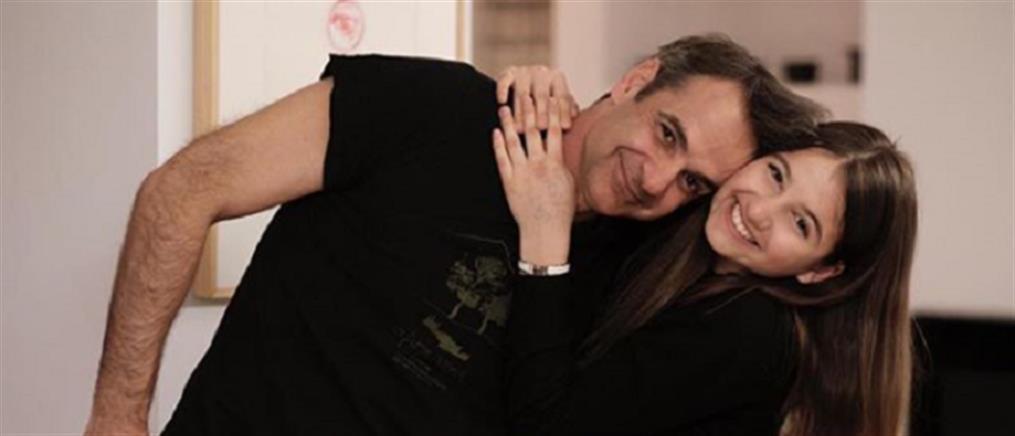 Η τρυφερή φωτογραφία του Κυριάκου Μητσοτάκη με την κόρη του Δάφνη