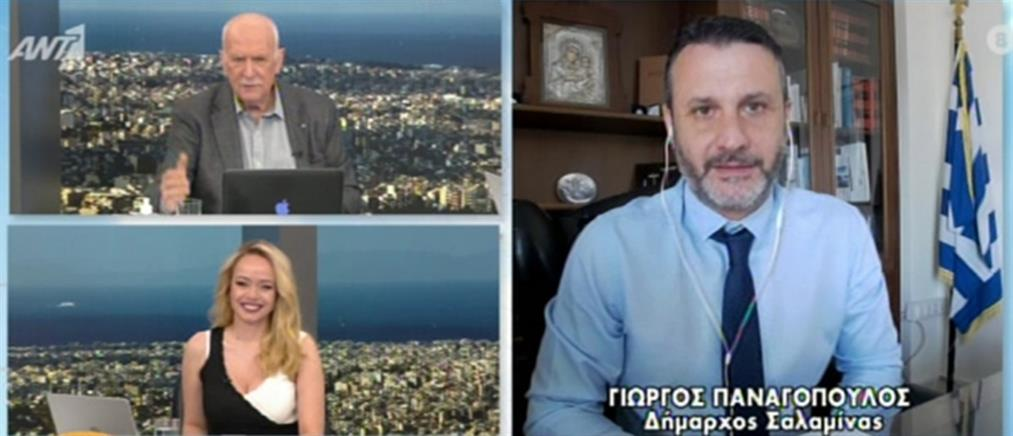 Δήμαρχος Σαλαμίνας στον ΑΝΤ1: Θα βρεθούν οι φαρσέρ που ακύρωναν ραντεβού εμβολιασμού (βίντεο)