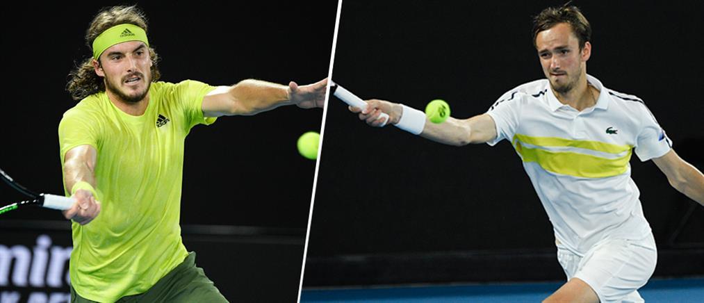 """Australian Open: ο Τσιτσιπάς """"παραδόθηκε"""" στον Μεντβέντεβ"""