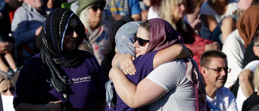 Νέα Ζηλανδία: με μαντίλες προς τιμήν των θυμάτων του μακελειού (βίντεο)