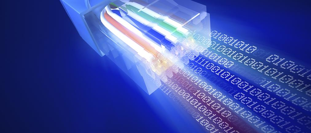 """Αυξημένες ταχύτητες ίντερνετ με τις """"ευλογίες"""" της Κομισιόν"""
