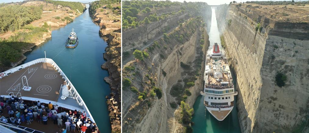 Κρουαζιερόπλοιο 200 μέτρων πέρασε από τη Διώρυγα της Κορίνθου!