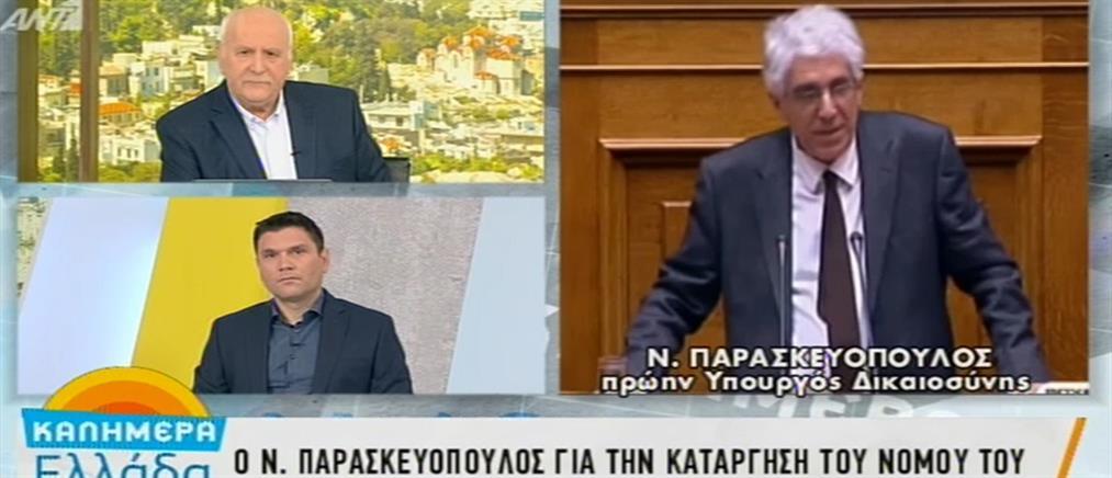 Παρασκευόπουλος στον ΑΝΤ1: πρέπει να αλλάξει ο νόμος για την αποσυμφόρηση των φυλακών
