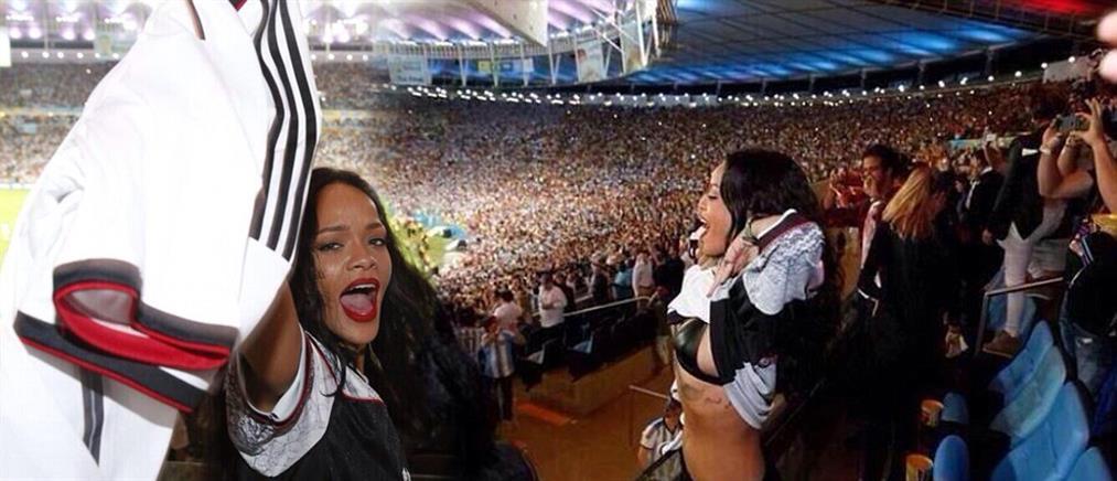 Η Ριάνα γιόρτασε τη νίκη της Γερμανίας σηκώνοντας την μπλούζα της!