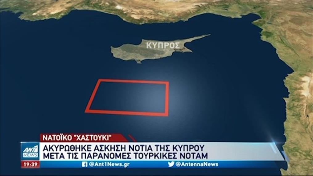Ηχηρό ράπισμα στην Τουρκία από το ΝΑΤΟ