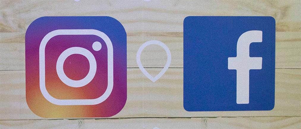 Προβλήματα στο Facebook και το Instagram