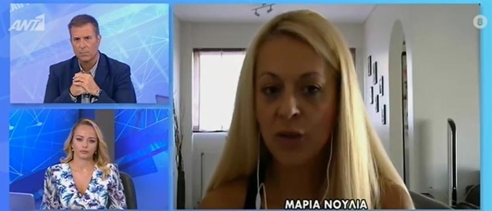Συγκλονιστικό μήνυμα για την μάσκα από μητέρα παιδιού με λευχαιμία (βίντεο)