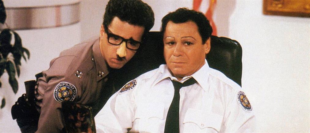 """""""Η Μεγάλη των Μπάτσων Σχολή"""": Πέθανε ο """"αστυνόμος Μάουζερ"""""""