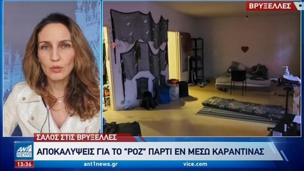Ευρωβουλευτής συμμετείχε σε πάρτι με σεξουαλικά όργια