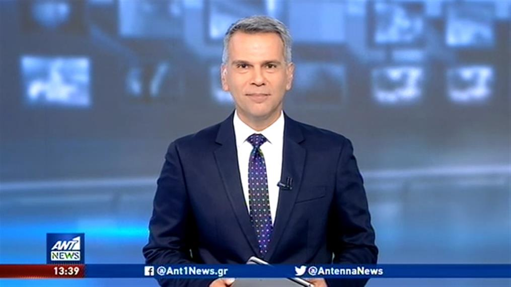ANT1 NEWS 04-08-2020 ΣΤΙΣ 13:00