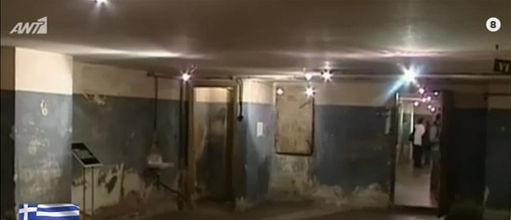 Ο ΑΝΤ1 στα κρατητήρια της Γκεστάπο (βίντεο)