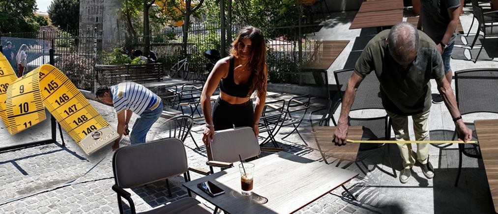 Εστίαση: Οδηγός για τα μέτρα σε εστιατόρια, καφετέριες και μπαρ