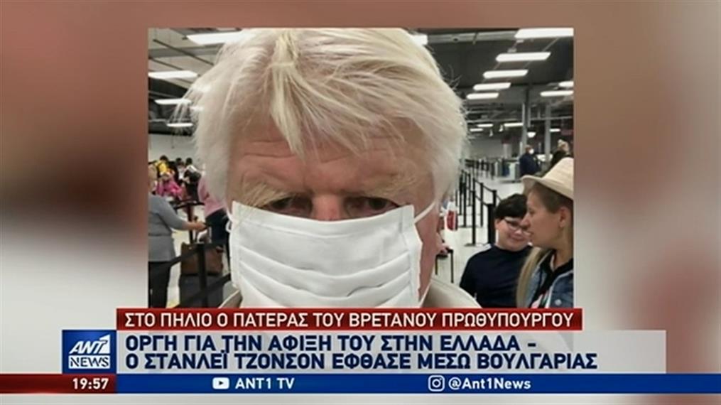 Στην Ελλάδα παρά την απαγόρευση ο πατέρας του Τζόνσον