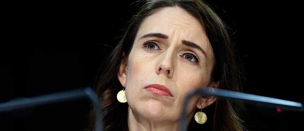 Νέα Ζηλανδία: ιστορική νίκη για την Άρντερν