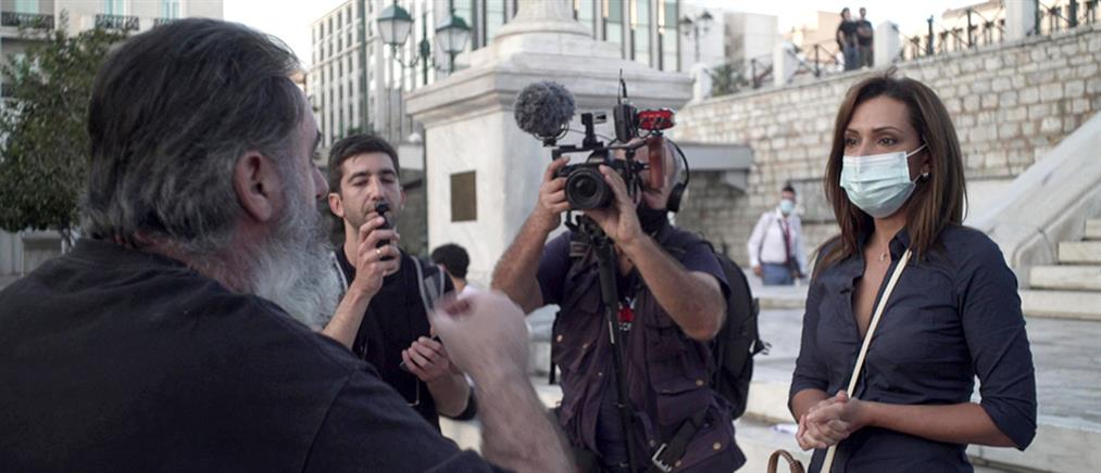 """Special Report"" για τους αρνητές της μάσκας (βίντεο)"