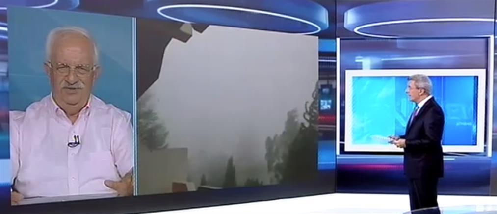 Ο Θεόδωρος Καρακώστας στον ΑΝΤ1 για τα ακραία φαινόμενα στην Χαλκιδική (βίντεο)