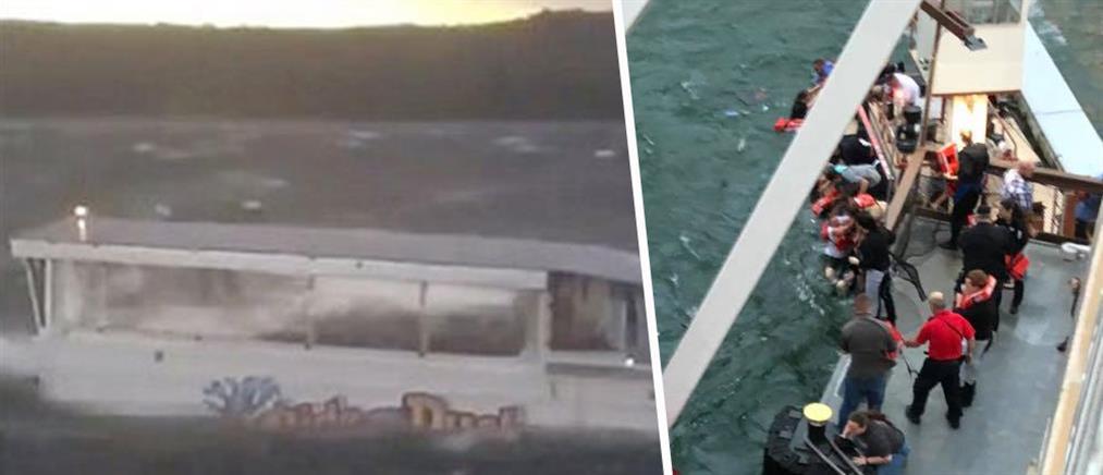 Ξεκληρίστηκε οικογένεια στο τραγικό ναυάγιο στο Μιζούρι