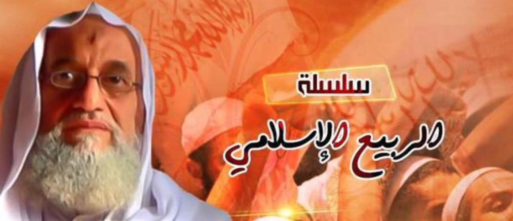 Επανεμφάνιση του ηγέτη της Αλ Κάιντα