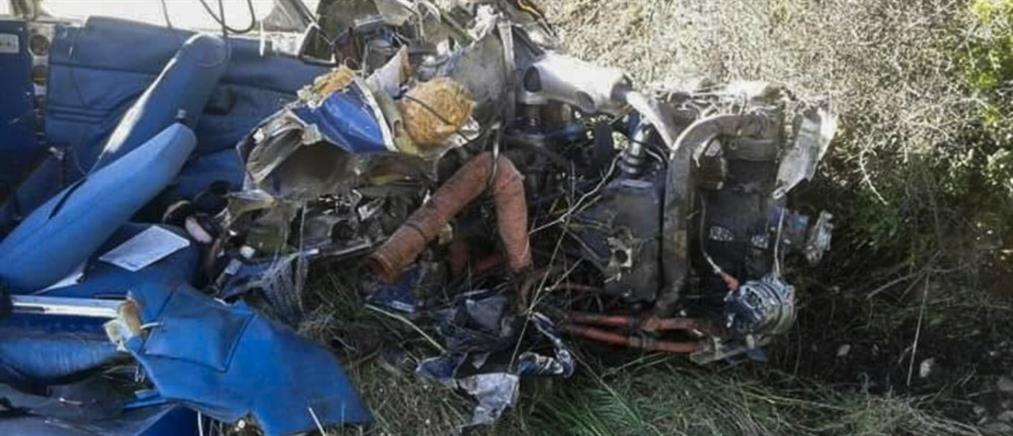 Αυτοί ήταν οι επιβάτες του μονοκινητήριου που συνετρίβη στη Φωκίδα (φωτο)