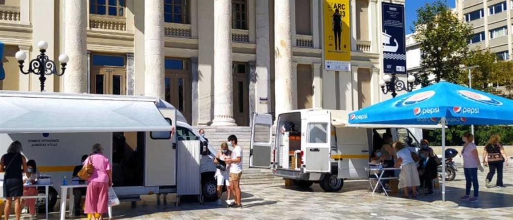 """Κορονοϊός: νέα κρούσματα στον Πειραιά """"βρήκαν"""" τα rapid test"""