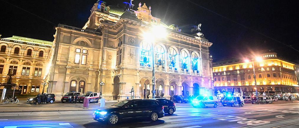 Επίθεση στη Βιέννη: Μηνύματα καταδίκης και αλληλεγγύης από τους ηγέτες του κόσμου