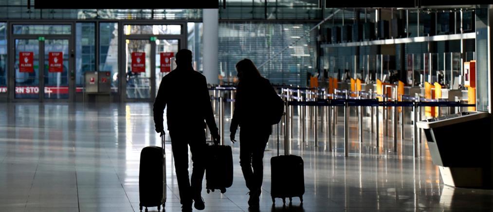 """Μόναχο: """"συναγερμός"""" στο αεροδρόμιο για οπλοβομβίδα σε αποσκευή"""