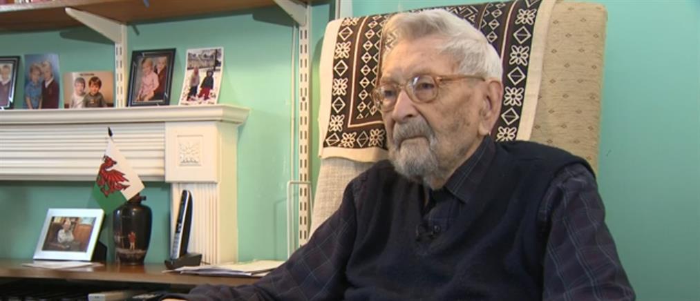 Ο γηραιότερος άνδρας στον κόσμο (βίντεο)