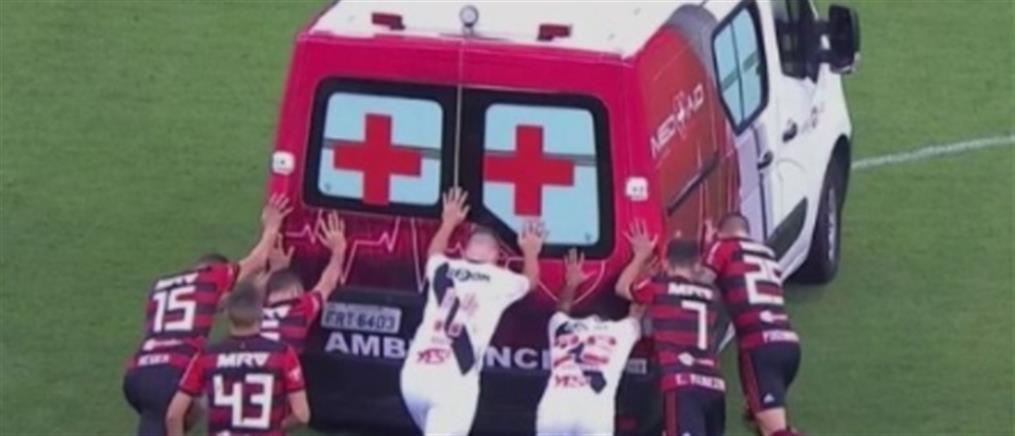 """Ασθενοφόρο """"έμεινε"""" στη μέση του γηπέδου! (βίντεο)"""