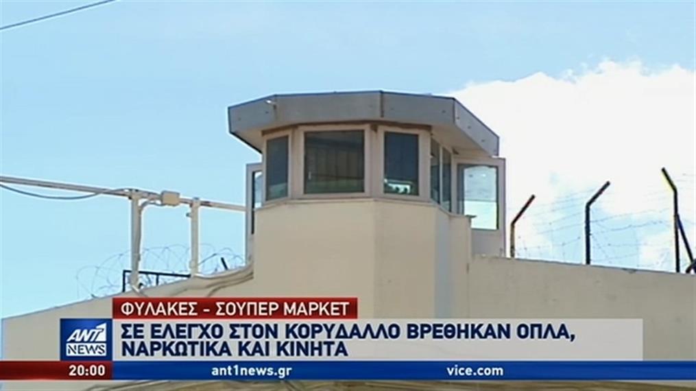 """Κελιά φυλακών έχουν μετατραπεί σε… """"σούπερ μάρκετ"""""""