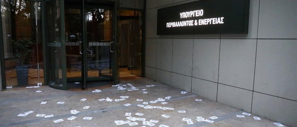 """ΥΠΕΝ: εισβολή του """"Ρουβίκωνα"""" στο Υπουργείο Περιβάλλοντος"""