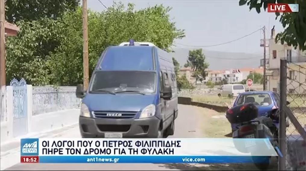 Πέτρος Φιλιππίδης: γιατί κρίθηκε προφυλακιστέος ο γνωστός κωμικός