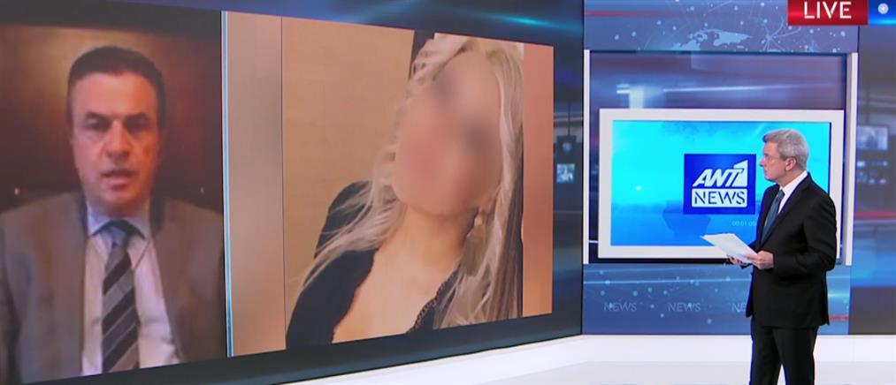 Αλεξανδρής στον ΑΝΤ1: τι ζητά η Ιωάννα μετά την σύλληψη για την επίθεση με βιτριόλι (βίντεο)