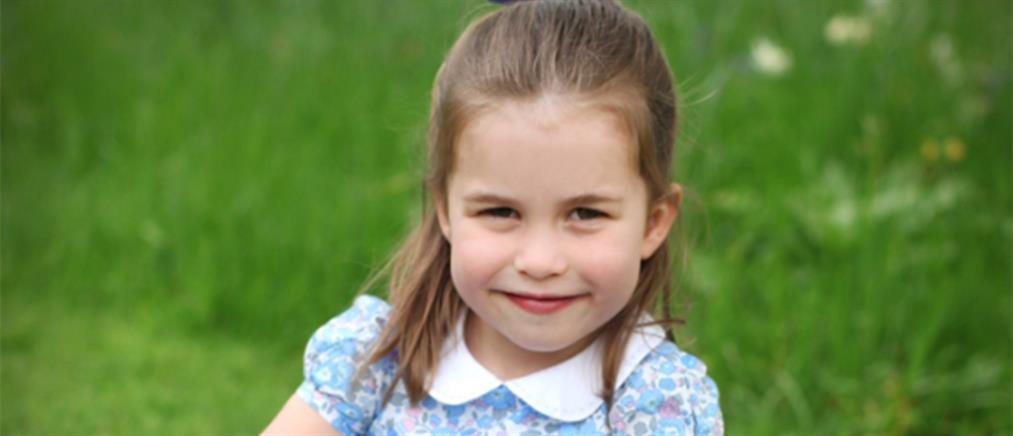 Νέες φωτογραφίες για τα 4α γενέθλια της πριγκίπισσας Σάρλοτ