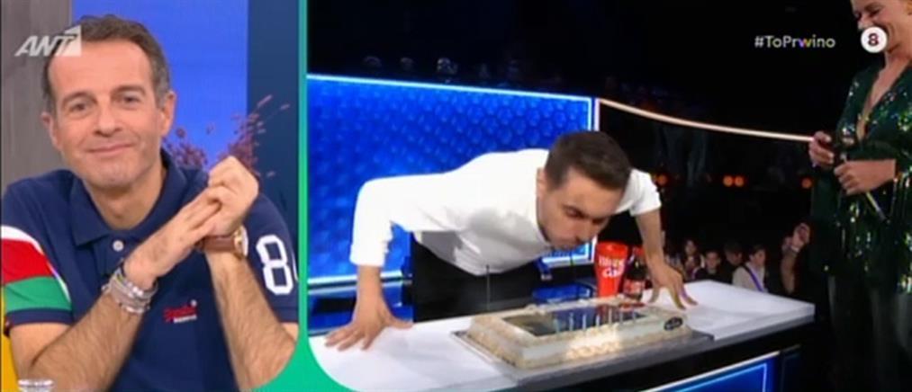"""""""The Final Four"""": Τα γενέθλια του Χατζηγιάννη και το """"δώρο"""" της Μακρυπούλια (βίντεο)"""