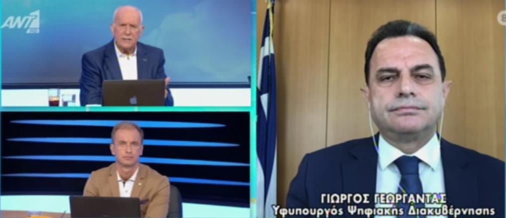 Κορονοϊός - Γεωργαντάς: 13 Σεπτεμβρίου το μήνυμα για την 3η δόση του εμβολίου