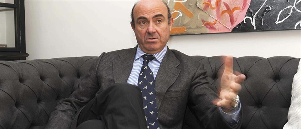 ΕΚΤ: Η Ιταλία θα πρέπει να σέβεται τους δημοσιονομικούς κανόνες