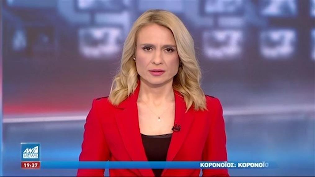 ANT1 NEWS 09-05-2021 ΣΤΙΣ 18:50