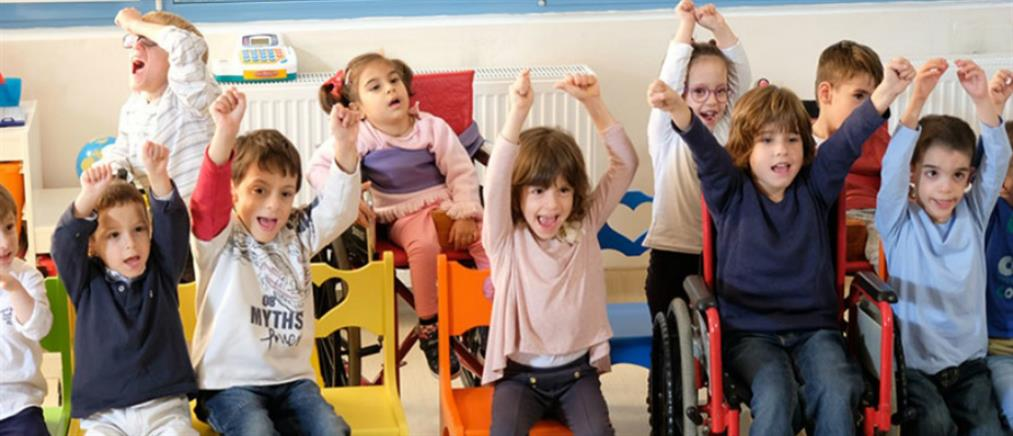 Ο ΑΝΤ1 στο πλευρό των γενναίων παιδιών με αναπηρία της ΕΛΕΠΑΠ (βίντεο)