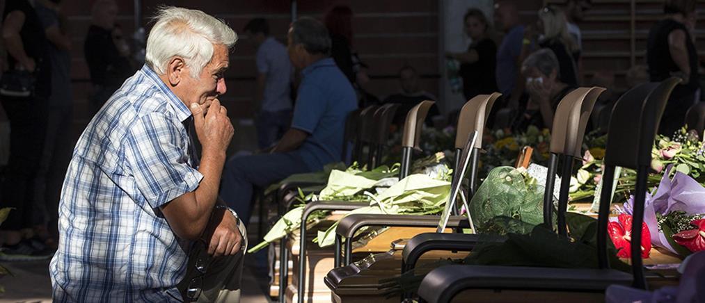 Η Ιταλία θρηνεί τα θύματα του σεισμού