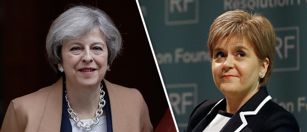 Σκωτία: προ των πυλών… δεύτερο δημοψήφισμα για ανεξαρτησία