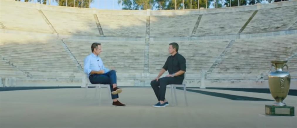Κυριάκος Μητσοτάκης και Τάκης Φύσσας συζητούν για το Euro 2004 (βίντεο)