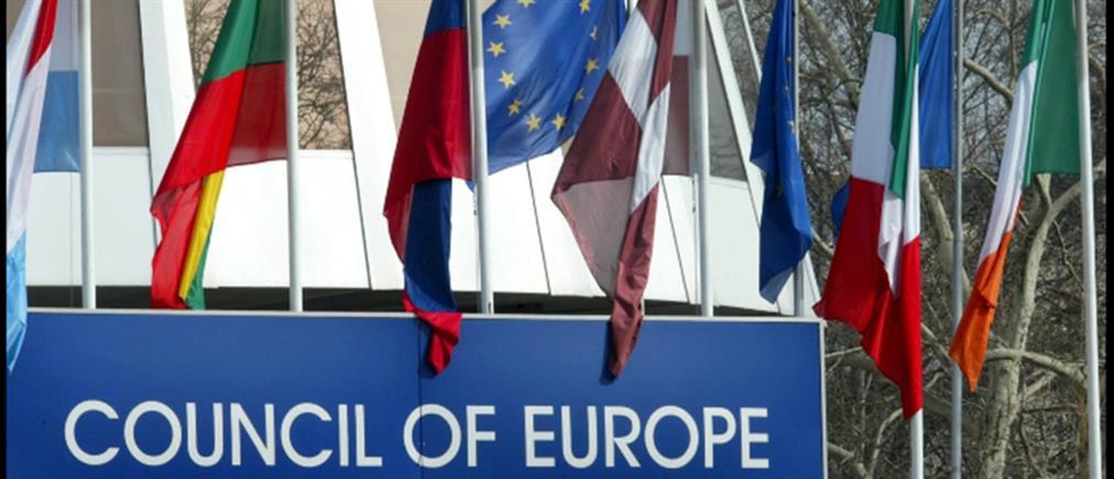 Σακελλαροπούλου:  Είναι χρέος όλων μας να συμβάλουμε στο έργο του Συμβουλίου της Ευρώπης