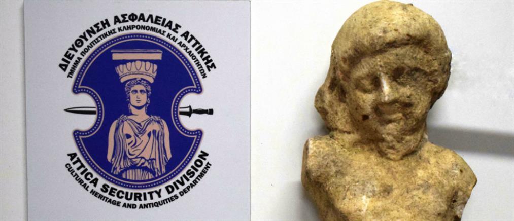 Συνελήφθη αρχαιοκάπηλος που προσπαθούσε να πουλήσει άγαλμα μεγάλης αξίας (εικόνες)