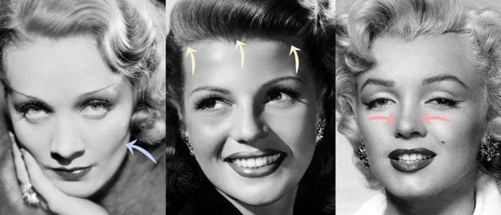 Οι παλιές σταρ του Χόλιγουντ και τα τρικ ομορφιάς τους (φωτο)